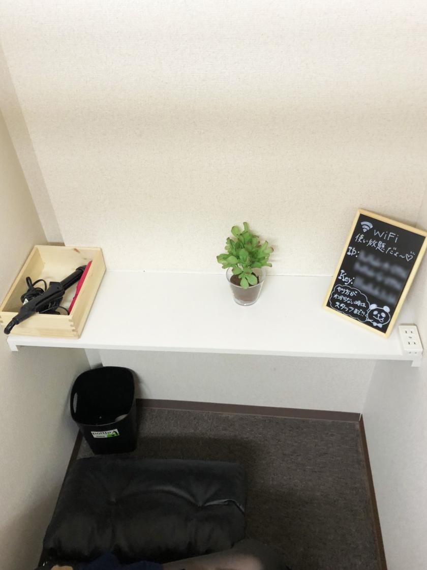 ホントの待機室の写真