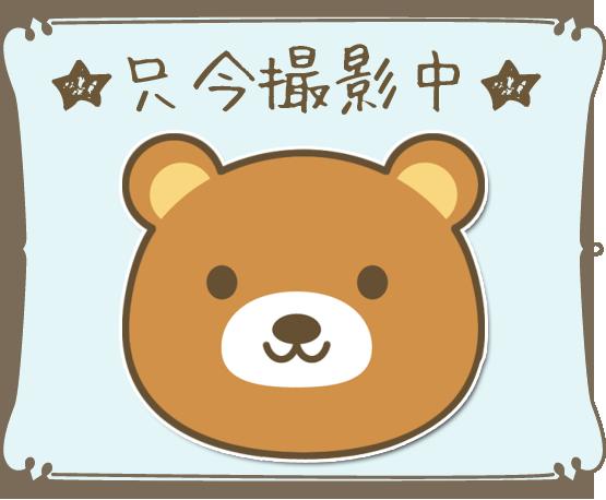 【スタッフ】よーじ(27)の写真