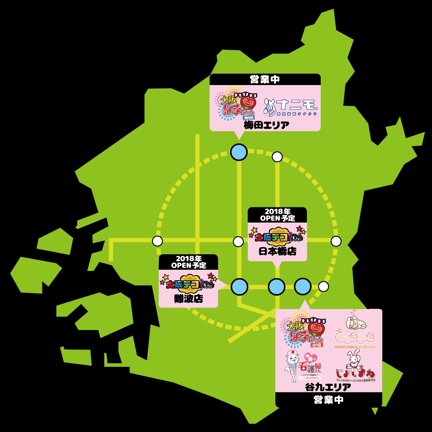 テコちゃんグループ店舗拡大中