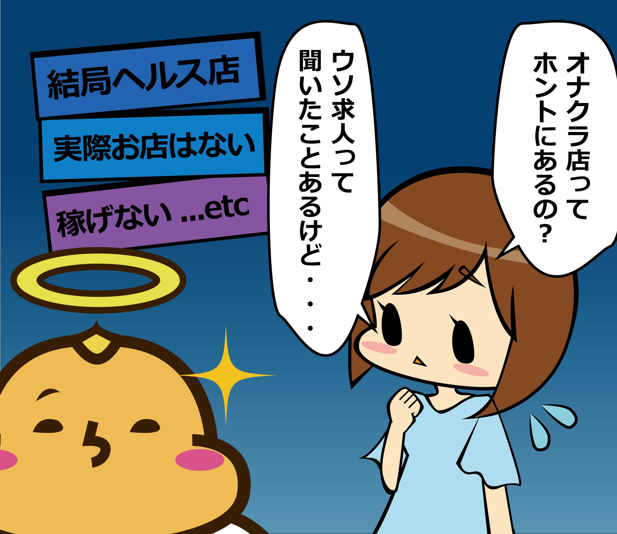 テコちゃん求人漫画3